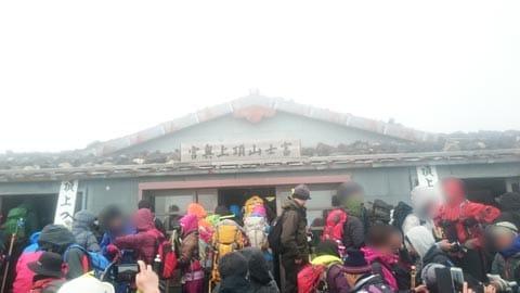 頂上は人がごった返し、風も強かった