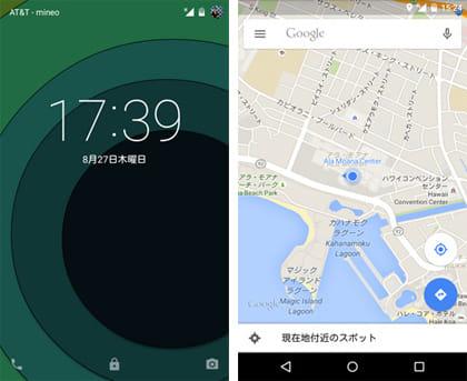 """ステータスバーには、""""AT&T - mineo"""" と表示(左)Googleマップも表示(右)"""