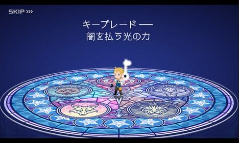 KINGDOM HEARTS Unchained χ:ポイント2
