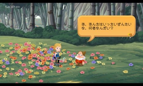 KINGDOM HEARTS Unchained χ:ポイント8