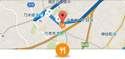 Googleマップの新機能「タイムライン」で自分の移動ルートがわかる!