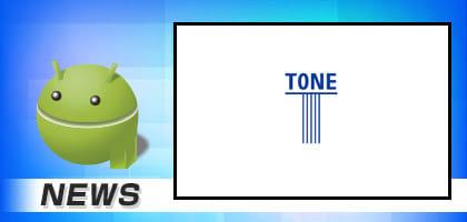 【今週のスマホ】TONE(トーン)、「敬老の日 スマホで親孝行キャンペーン」を実施中