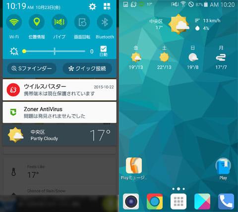 Simple Weather:通知領域に表示(左)今日の天気と週間予報のついたウィジェット(右)