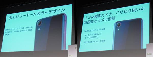 質感の異なる2色のデザイン(左)、1300万画素のメインカメラ(左)