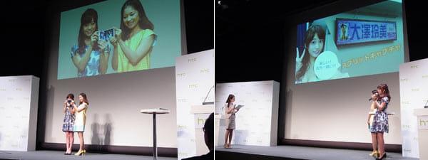 モデル/タレントの大澤玲美(左)弁護士/タレントの大渕愛子氏(右)によるデモンストレーション