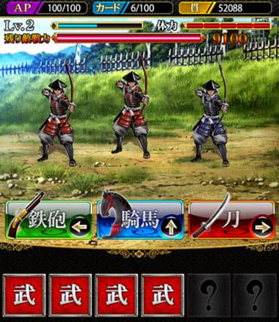 戦国炎舞 -KIZNA-:3つの攻撃のうちどれか1つがクリティカルになる
