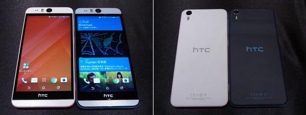 「HTC Desire EYE」全面(左)背面(右)両面に2色のLEDフラッシュが搭載されているのが分かる