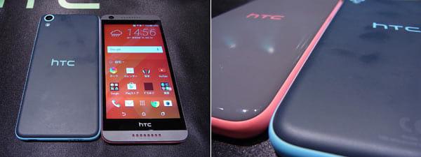 こちらも上下に搭載されたステレオスピーカーを搭載している(左)「HTC Desire 626」マカロンピンクの背面はグロス仕上げとなっている(右)