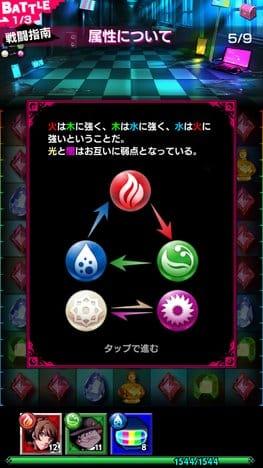 【18】 キミト ツナガル パズル(エイティーン):ポイント4