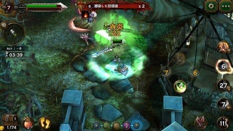 エンジェルストーン:スキルによっては、敵モンスターの状態に応じダメージを上乗せできる追加効果も。