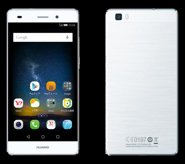 Y!mobile(ワイモバイル):「LUMIERE」~ストレスフリーの高性能とスリムボディ~