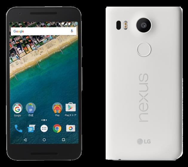 Y!mobile(ワイモバイル):「Nexus 5X」~シンプルに、使いやすく。究極のAndroid体験を~