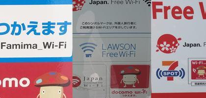 ブックマーク推奨!コンビニWi-Fiの使い方まとめ【2015年版】