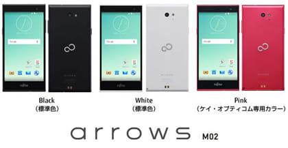3色のカラーバリエーションがあるarrows M02