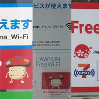 ブックマーク推奨!コンビニWi-Fiの使い方まとめ【2015...