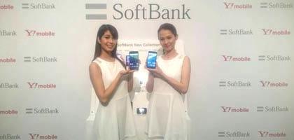 【速報】SoftBankが2015年冬春モデルを発表!スマートフォン6、ガラケー2、タブレット1、全9機種