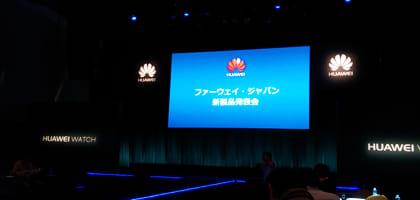 【本日発売】ファーウェイ、クラシックデザインのスマートウォッチ「Huawei Watch」を10月16日に発売開始