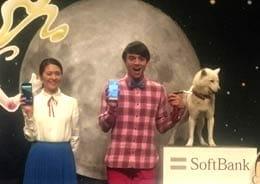 SoftBankが2015年冬春モデルを発表!