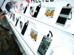 ヨドバシカメラに特設されたFREETEL旗艦コーナー
