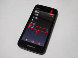 ドコモメール非対応スマホ・タブレットでもOK! ドコモメールを「Gmail」アプリで送受信しよう!