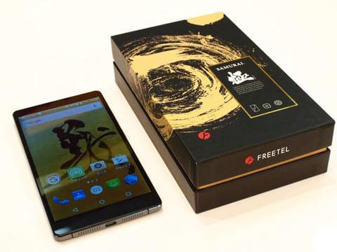 パッケージ。箱は、和のイメージ