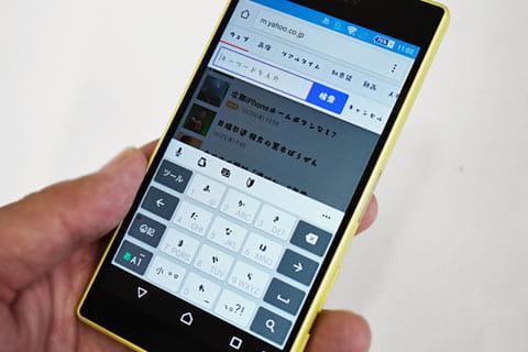 フォントを変更すると、ホーム画面から設定、アプリのテキストなど全てが変わる