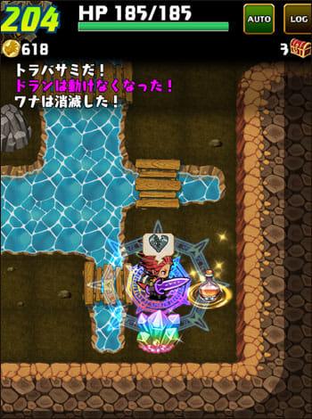 ドラゴンファング:奥には宝もあるが罠もあるので気をつけよう