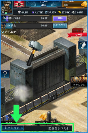 モバイルストライク:別名スカーレット召喚ボタン(筆者命名)