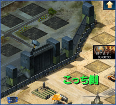 モバイルストライク:資源系設備は壁の外に作れる