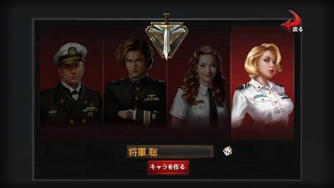 戦艦帝国:ポイント1