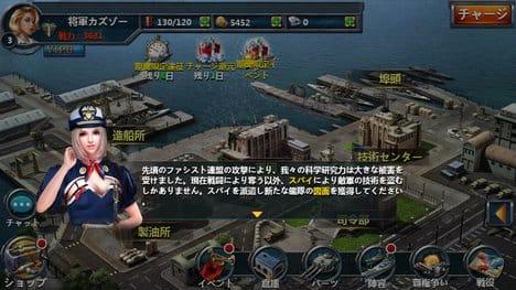 戦艦帝国:ポイント2