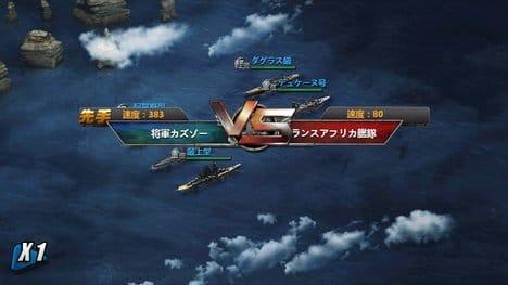 戦艦帝国:ポイント6