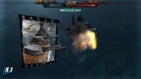 戦艦帝国:ポイント7