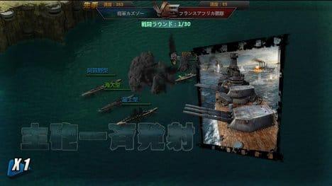 戦艦帝国:戦闘演出がリアルでとてもアツい!ついつい戦闘を次々楽しみたくなる。