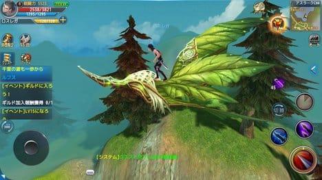 ロストレガリア:キャラの育成だけでなく、騎乗ペットや精霊を育てることもできる。移動手段も豊富。