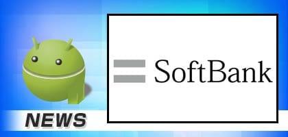 【週間ダイジェスト】Androidを搭載したモバイルプロジェクター「モバイルシアター」の発売日が決定!他