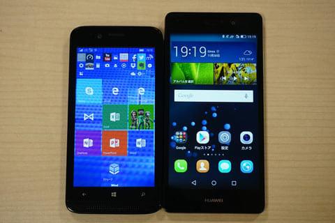 「Huawei P8 lite」(右)と「KATANA 01」(左)を比較