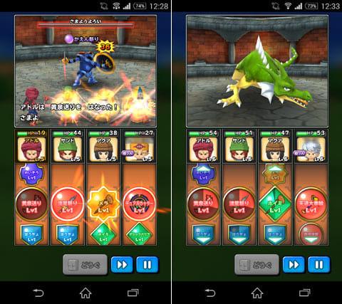 星のドラゴンクエスト:スキルを連続して発動してスキルコンボを決めよう(左)ついにドラゴン登場(右)