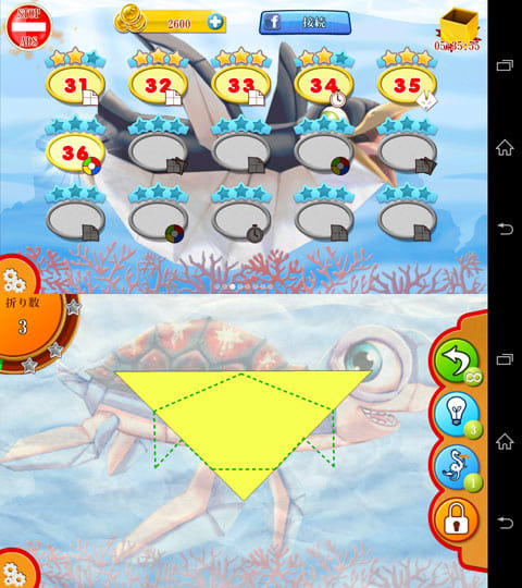 折り紙チャレンジ:限られた折り数で折り紙を完成させよう