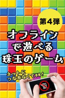【ゲーム優先の彼氏との付き合い方決定版 ...
