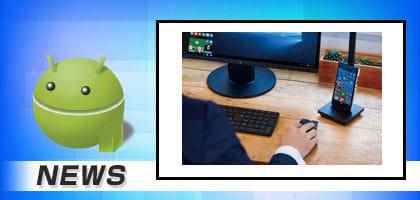 「U-mobile」がPC代わりにもなるWindows 10 Mobileの「NuAns NEO」を販売する【今週の格安スマホ】