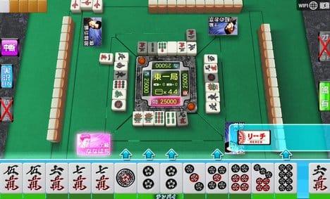 NET麻雀 MJモバイル:他プレイヤーたちと麻雀勝負。