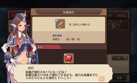 フィンガーナイツ:実は「懺・さよなら絶望先生 」にも参加!7話必見!