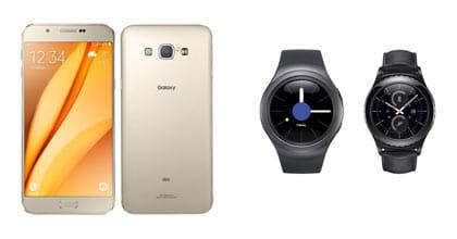 サムスン電子ジャパン、「Galaxy A8」「Gear S2シリーズ」「Gear VR」「Gear View」を発表