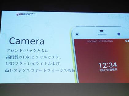 g05(グーマルゴ)、アウトカメラそしてインカメラも1,300万画素で撮影可能