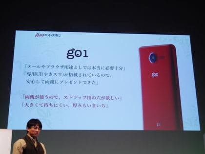 g01(グーマルイチ)