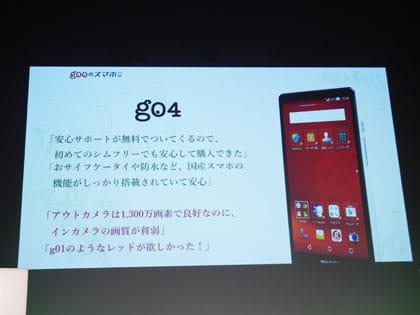 g04(グーマルヨン)