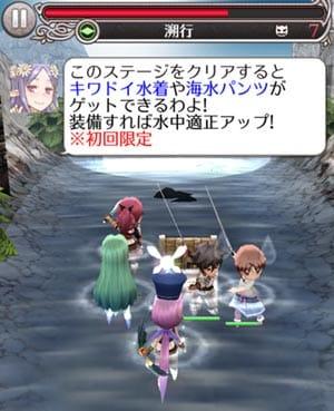 姫王と最後の騎士団:なぜかものすごく水着推しの妖精さん