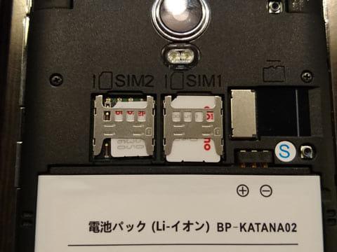 裏蓋は開く仕様で、デュアルSIMスロットと、microSDメモリスロットを搭載