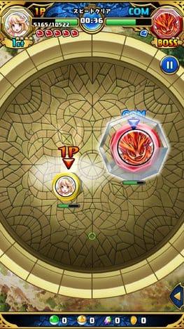 ベーモンキングダム:ポイント4